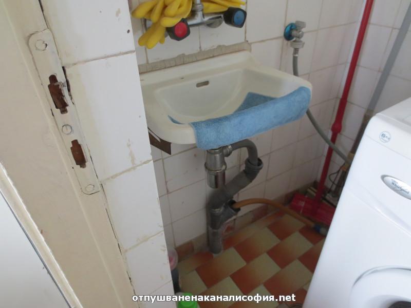 Това е мивката която отпушвахме. Към канала е вързана и пералнята