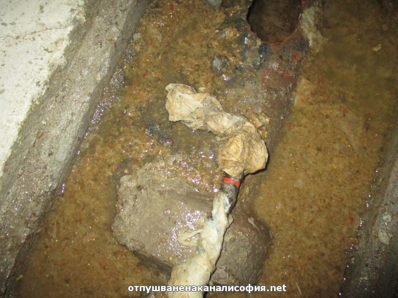 Отпушената канализация